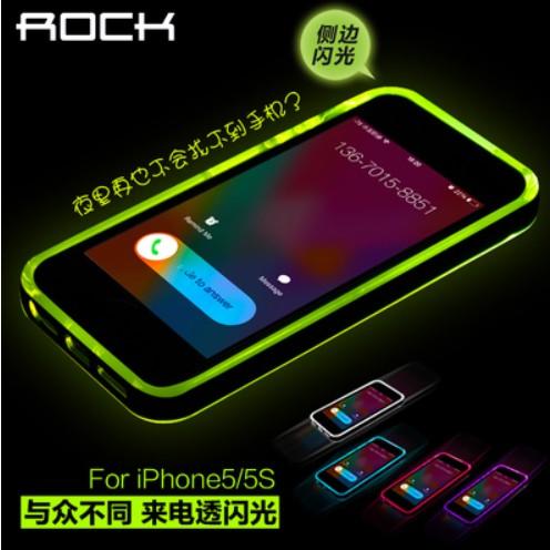 创意时尚 i5 i5s i phone5s 手机壳 来电闪led灯 保护套 矽胶保护壳